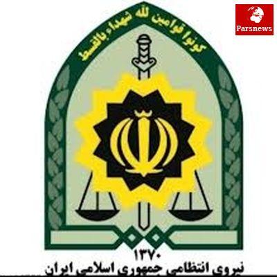 کشف ۵۰ فقره کیف قاپی در غرب استان تهران