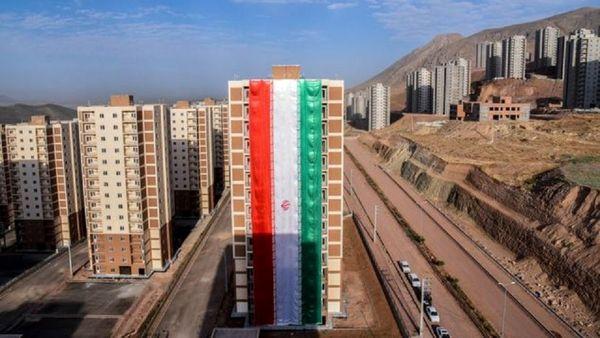 تهرانیها منتظر ثبت نام جدید مسکن ملی باشند؟