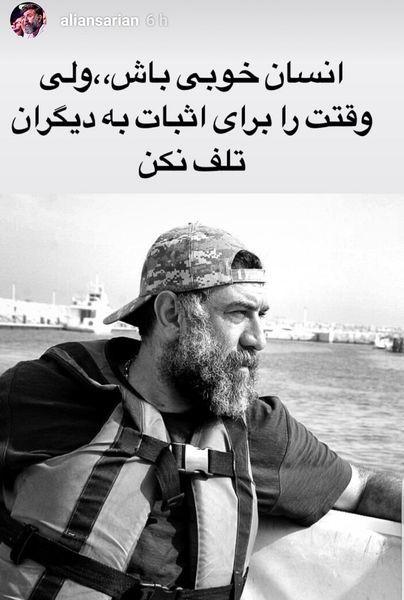 قایق سواری فوتبالیست مشهور در دریا + عکس