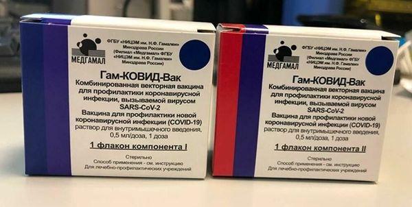مجوز تولید دومین واکسن روسی «کووید-19» اعطا شد