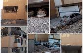تخریب ۴ واحد مسکونی بر اثر انفجار در رباط کریم