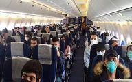 هشدار: صندلیهای میانه در هواپیماها را پر نکنید