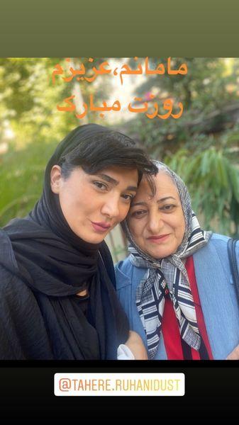 مینا وحید و مادرش + عکس