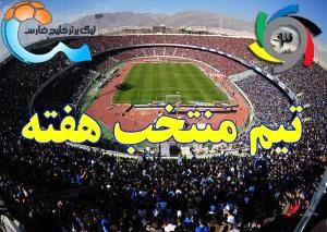 مهدی رحمتی و شایستگی کاپیتانی در تیم منتخب