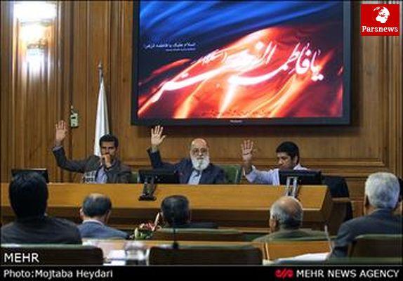 احتمال حضور هدیه تهرانی در انتخابات!