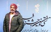 تصاویر جدید هنرمندان در چهارمین روز سیوهفتمین جشنواره فیلم فجر