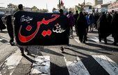 اعلام محدودیت تردد وسایل نقلیه در مسیر راهپیمایی جاماندگان اربعین در تهران
