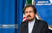 واکنش ایران به تحولات شب گذشته در ونزوئلا