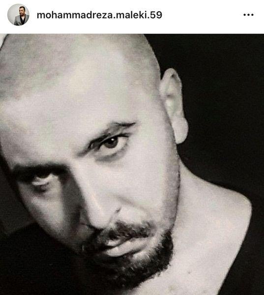 محمدرضا مالکی در جوانی + عکس