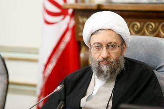 واکنش رئیس قوه قضائیه به جنجال رسانه ای درباره زوار عراقی