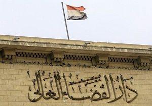 بازداشت دهها نفر در مصر به اتهام تلاش برای براندازی دولت