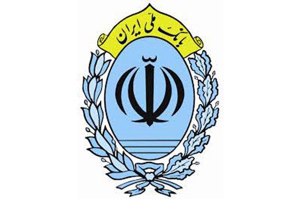 پیگیری ماجرای پیش آمده در مرز ایران و عراق برای تحویل ارز زائران از بانک ملی