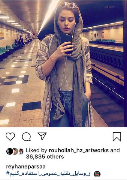 توصیه بازیگر زن ایرانی به استفاده از وسایل نقلیه عمومی + عکس