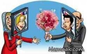 طنز ازدواج اینترنتی!