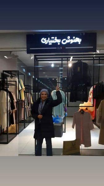 فروشگاه مانتو بهنوش بختیاری + عکس