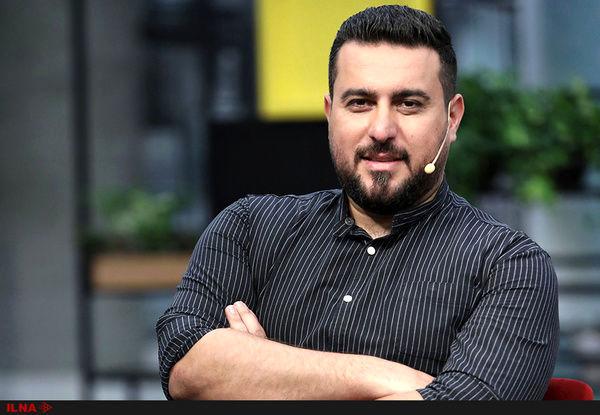 سریال تلویزیونی جدید محسن کیایی