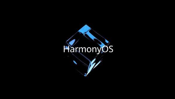 استقبا از سیستم عامل هارمونی