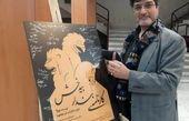 بازیگر قدیمی برنامه های کودک، درگذشت +عکس