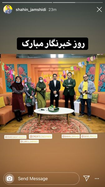 تبریک شاهین جمشیدی به مناسبت روز خبرنگار + عکس