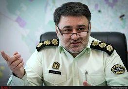 بازداشت مواد فروش مجازی در اینستاگرام