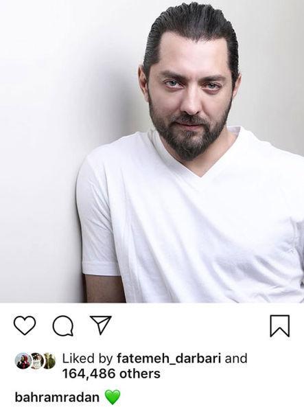 بهرام رادان با تیپی متفاوت + عکس