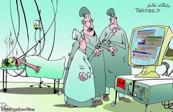 آینده جراحی مدرن