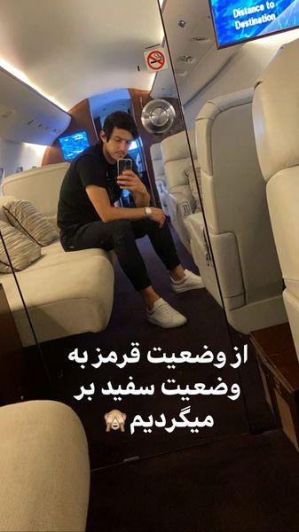 سردار آزمون در هواپیمای اختصاصی اش + عکس