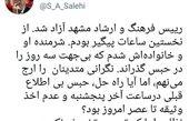واکنش وزیر ارشاد به بازداشت رییس فرهنگ و ارشاد مشهد در پارتی