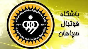 رمز موفقیت زرد پوشان اصفهانی در لیگ هجدهم