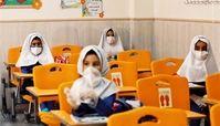 بازگشایی مدارس منوط به الگوی هماهنگی وزارت بهداشت
