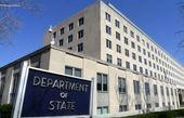 وزارت خارجه آمریکا هشدار داد