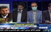 ۸۰ درصد کودکان کار خیابانی غیر ایرانی هستند