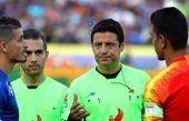 فغانی داور دیدار برگشت فینال لیگ قهرمانان آسیا