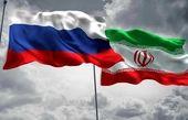 هیچکس نمیتواند بر خلاف اراده ایران چیزی را به این کشور تحمیل کند