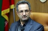 پیام تبریک استاندار تهران به مناسبت روز شوراها