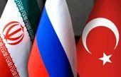 بیانیه مشترک وزرای خارجه ایران، روسیه و جمهوری ترکیه