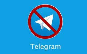 اگر مسلمانید اینگونه تلگرام را فیلتر کنید