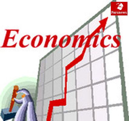 تازهترین پیشبینی اکونومیست از رشد اقتصادی ایران