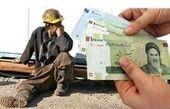 کمک خرجی دولت به کارکنان چطور واریز میشود؟