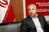 دلیل عدم اهدای جام توسط پروین به کاشیما مشخص شد