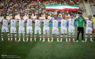 شعار ایران در جامجهانی مشخص شد