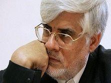 عارف: بیشترین فشار اقتصادی متوجه کارگران است
