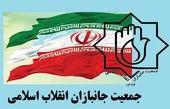 پیوستن به FATF جایگاه ایران را به مرتبه فرودست تنزل میدهد