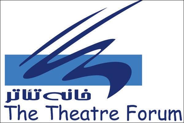 جلسه هیات مدیره خانه تئاتر ۱۴ آبانماه در محل عمارت جدید این خانه  برگزار شد