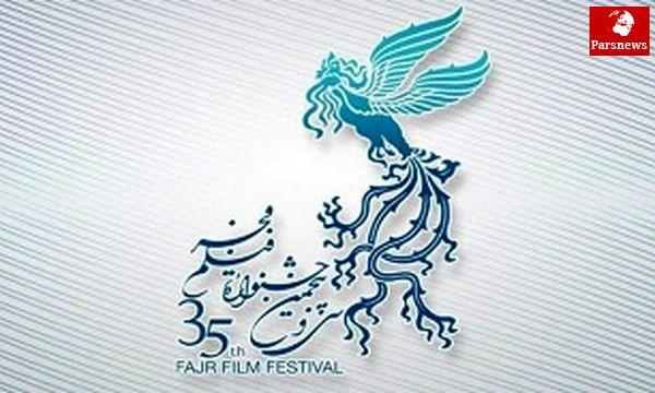 حجاب خانم بازیگر در اختتامیه جشنواره دردسرساز شد +عکس