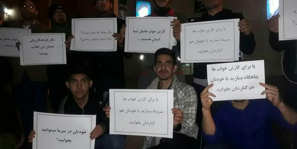 دانشجویان بسیجی شیراز شب گذشته را در خیابان به صبح رساندند