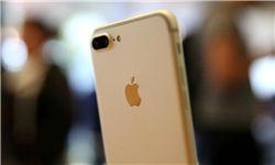 چهار نوجوان از اپل استور کالیفرنیا سرقت جالبی را انجام دادند