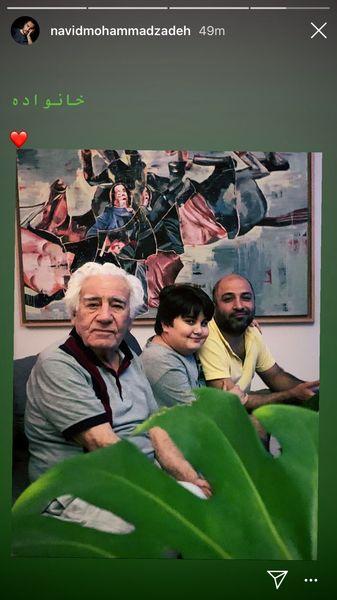 خانواده نوید محمدزاده + عکس