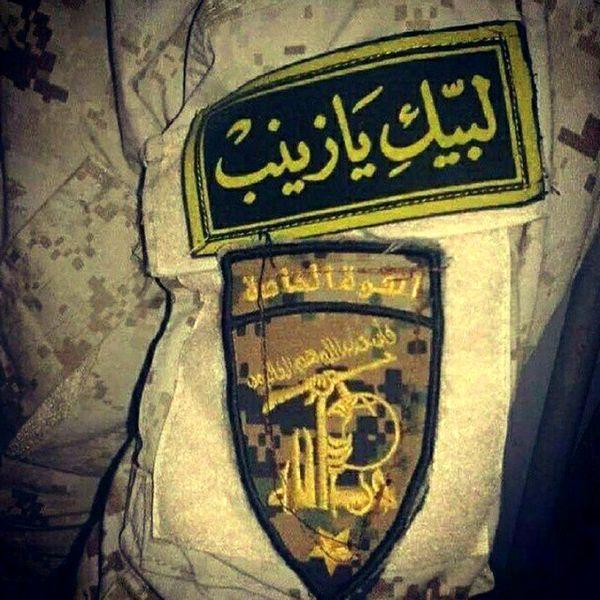 کلکل مدافعان حرم با تروریستها