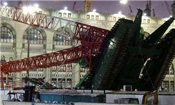 ۳ کشته در پی سقوط جرثقیل در فاز ۱۳ پارس جنوبی